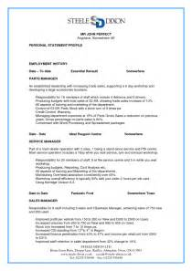 Perfect Resume Example Perfect Resume Resume Cv Example Template
