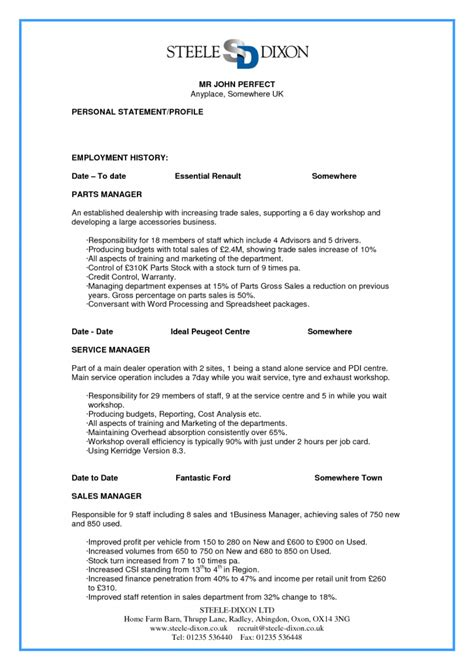 perfect resume resume cv exle template