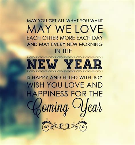 happy new year greetings sms wishes and quotes