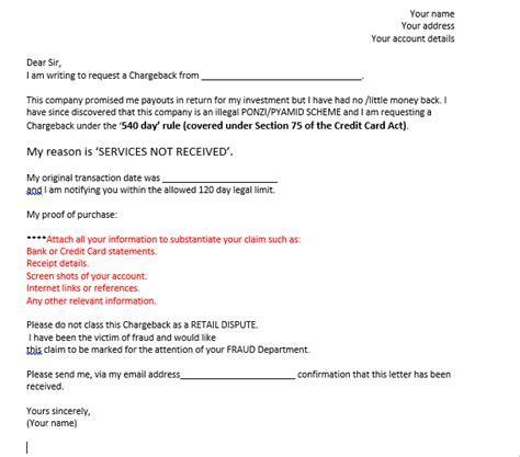 write a complaint letter against damaged goods