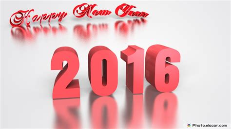 Happy New Year 3 by 2016 With Without A Happy New Year 3d Images Elsoar