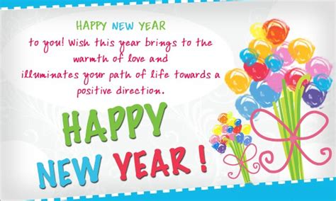 2016 happy new year greetings free download