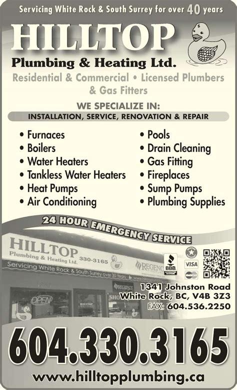 Hilltop Plumbing by Hilltop Plumbing Heating Ltd White Rock Bc 1341