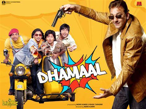 free online watch hindi new movies 2014 list dhamaal 2007 full hindi movie watch online free latest