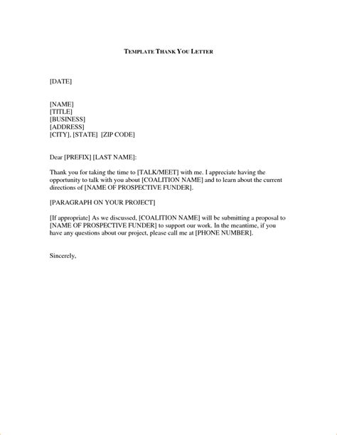 business letter news