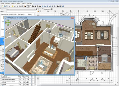 sweet 3d home design software download sweet home 3d download for windows free software directory