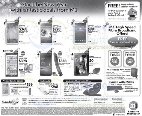 Handphone Htc Desire 601 handphone shop samsung galaxy note 3 s4 tab 3 7 0 nokia lumia 1520 lg g flex huawei