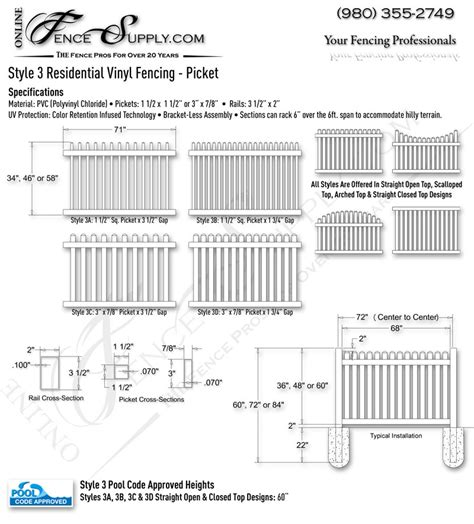 vinyl fence sections style 3 residential vinyl picket fence section