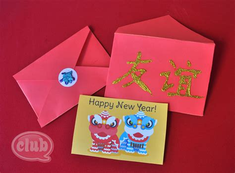 pattern for chinese red envelope lucky red envelopes and love envelopes glitter writing craft