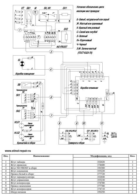 hino wiring diagram hino stereo wiring diagram stereo free printable wiring diagrams