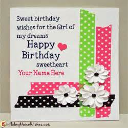 happy birthday wishes with name editor 3