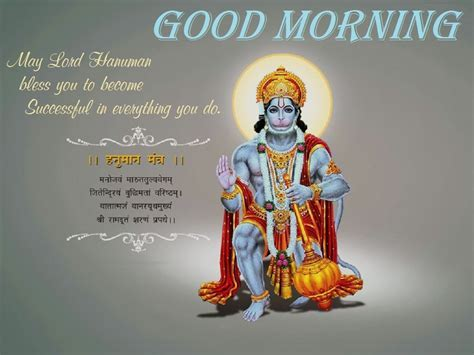 Lord Hanuman Good Morning Wallpapers, Pictures   Festival