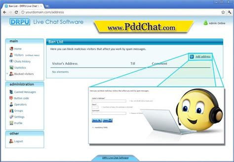 web chat free screenshot review downloads of shareware free web chat