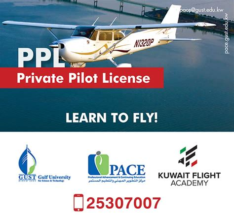 majorette airport license tulfly learn to fly with ppl pilot license