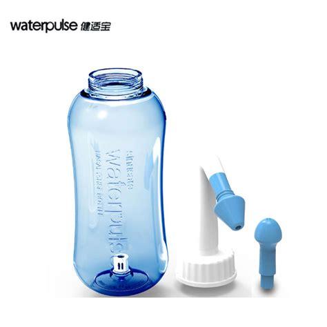 nose bidet neti pot manual nasal rinse bottle children nasal spray neti