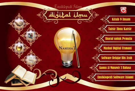 Kamus Pengetahuan Islam Lengkap flashdisk lengkap ilmu islam di amazingislam 16gb voa