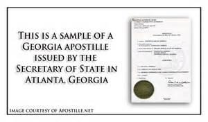 georgia apostille apostille service by apostille net
