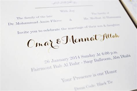 arabic wedding invitations chicago wedding invitation templates arabic wedding invitations easytygermke invitation templates