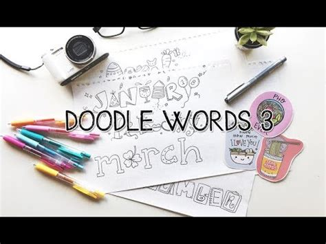 sign into doodle doodle words months of the year how to turn words into