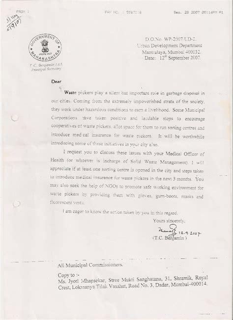 Complaint Letter Sle In Marathi Complaint Letter Format In Marathi
