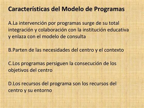 En Que Consiste El Modelo Curricular De Modelo De Programas