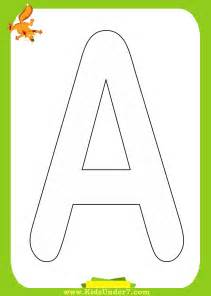 coloring letters 7 alphabet coloring pages