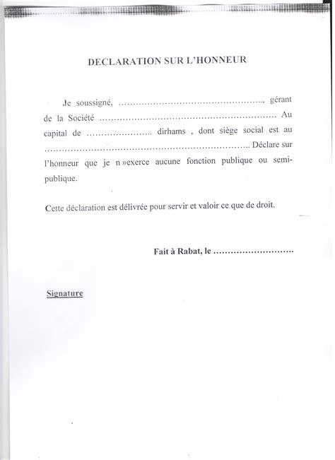 attestation domiciliation si鑒e social 01 d 233 claration sur l honneur du g 233 rant avec signature