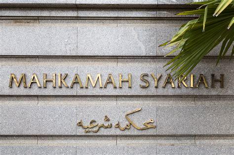 Mahkamah Syariah Pengadilan Agama kenyataan rasmi majlis ulama isma muis bekenaan mahkamah persekutuan syariah portal islam