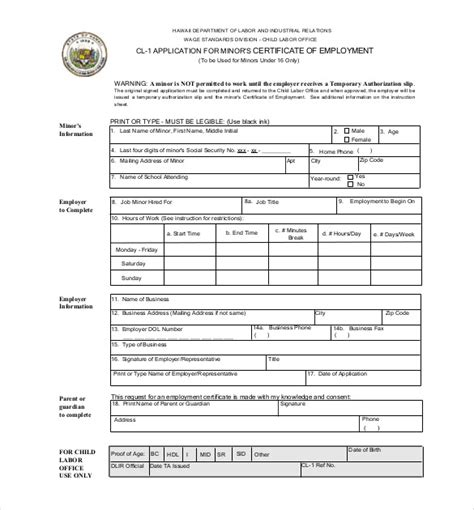 application for employment certificate format