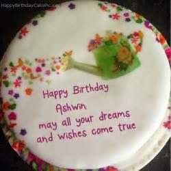 wish birthday cake for ashwin