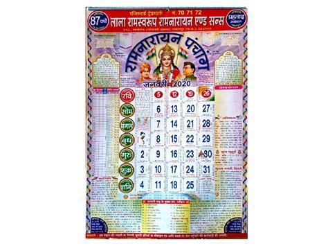 year calendar  amazon      ue