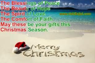 Season greetings merry christmas christmas wishes wallpapers