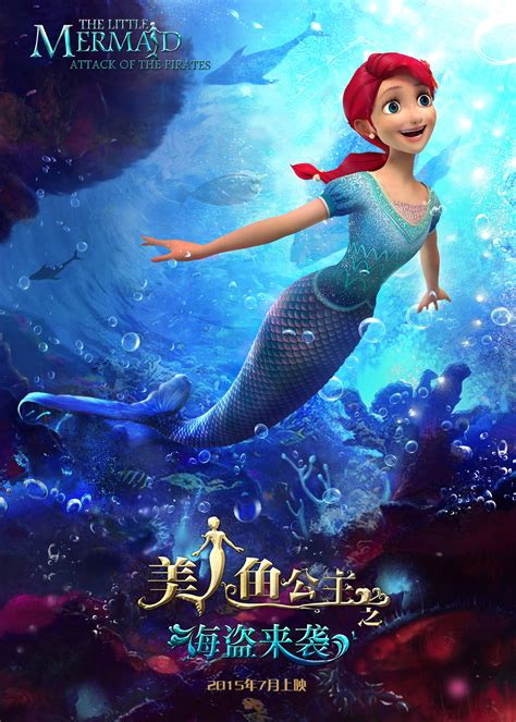 film thailand mermaid the little mermaid attack of the pirates poster 2