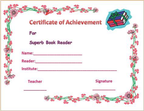 best reader colorful best reader certificate of appreciation template