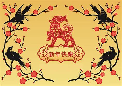 2018 el aã o perro de tierra edition books hor 243 scopo chino para el 2018 el a 241 o perro de tierra