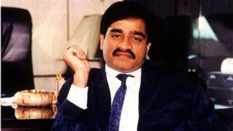 daud ibrahim biography in hindi dawood ibrahim net worth 2017 bio wiki renewed
