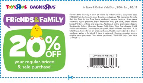 Does Buy Buy Baby Accept Babies R Us Gift Cards - toys r us coupons for august 2015 2017 2018 best cars reviews