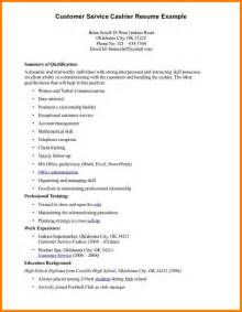 Resume Qualifications Exles For Customer Service by Resume Skills Summary Customer Service