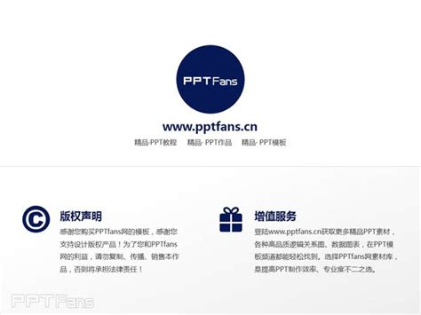 duke powerpoint template duke powerpoint template 杜克大学ppt模板下载