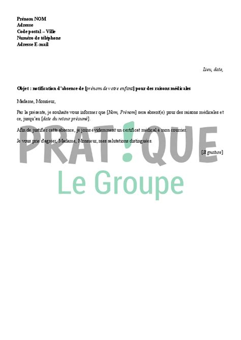 Lettre De Excuse Absence Ecole Modele Lettre Excuse Absence Ecole