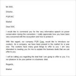 government job cover letter
