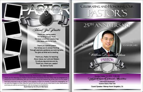 Prestigious Pastor Anniversary Program Pastor Anniversary Pastor Appreciation Anniversary Program Template