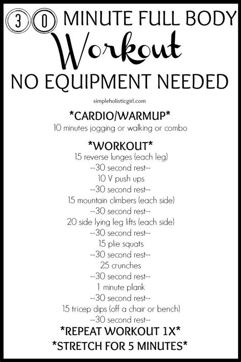 printable workout indoor cardio crusher weight loss tips a 30 minute at home full body workout no equipment needed