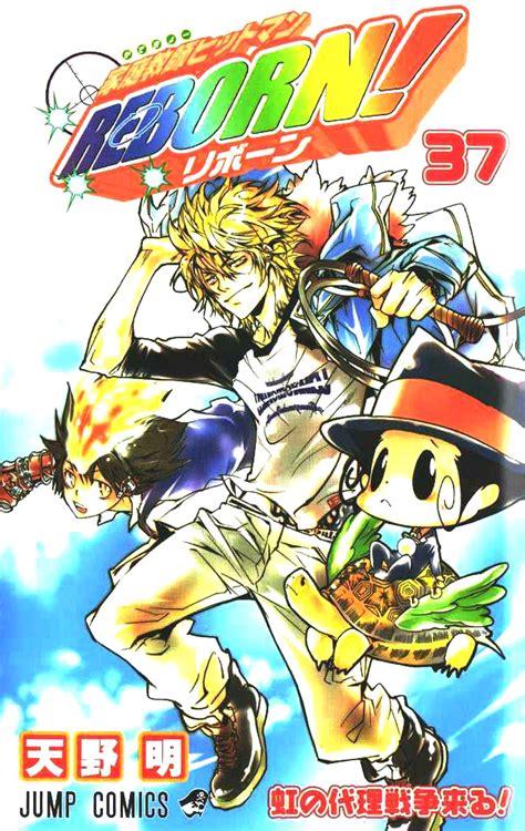 Hitman Reborn Vol 10 Diskon vo kateky 244 hitman reborn jp vol 37 amano