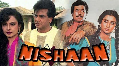 film india youtube full movie jeetendra hit movies quot nishaan quot full hindi movie
