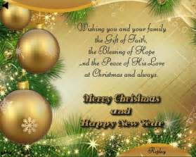 My merry christmas wishes to all