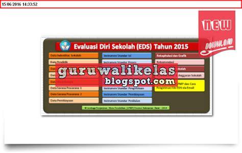 format evaluasi diri sekolah 2016 download aplikasi evaluasi diri sekolah eds smp terbaru