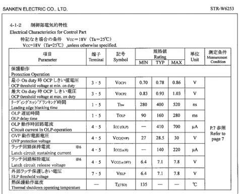 transistor d882 041 datasheet pdf info 28 images datasheet pdf info datasheet pdf info datasheet pdf info
