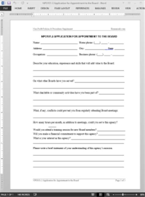 Appointment To The Board Application Template Board Application Template