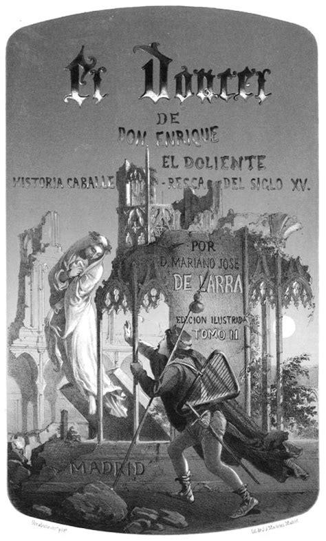 El Doncel de Don Enrique el Doliente | Kindleton: Descarga